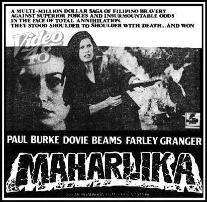 Maharlika-Dovie Beans-87 reissue-sf